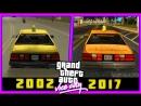 [Azot] КАК ВЫГЛЯДИТ НОВАЯ GTA Vice City 2018: Сравнение с GTA Vice City 2002