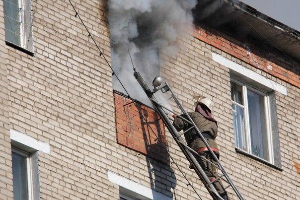 Вчера в Таганроге горела квартира в пятиэтажке на Водопроводной
