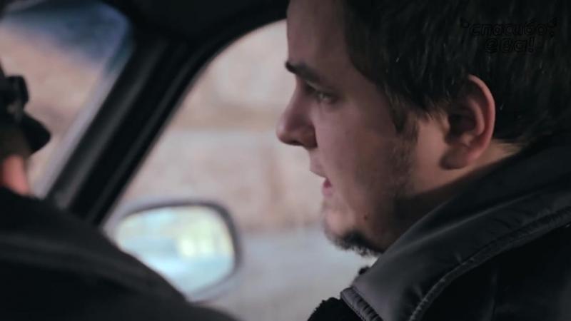 Полицейские Будни - 2 эпизод, 1 сезон