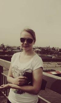 Алёнка Андреева, 11 июля 1994, Барнаул, id152832825