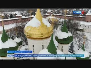 Города Золотого кольца в Новый год стали магнитом для иностранцев