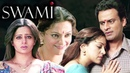 Swami Full Movie Manoj Bajpayee Hindi Movie Juhi Chawla Neha Pendse Superhit Bollywood Movie
