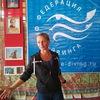 Ekaterina Kostareva