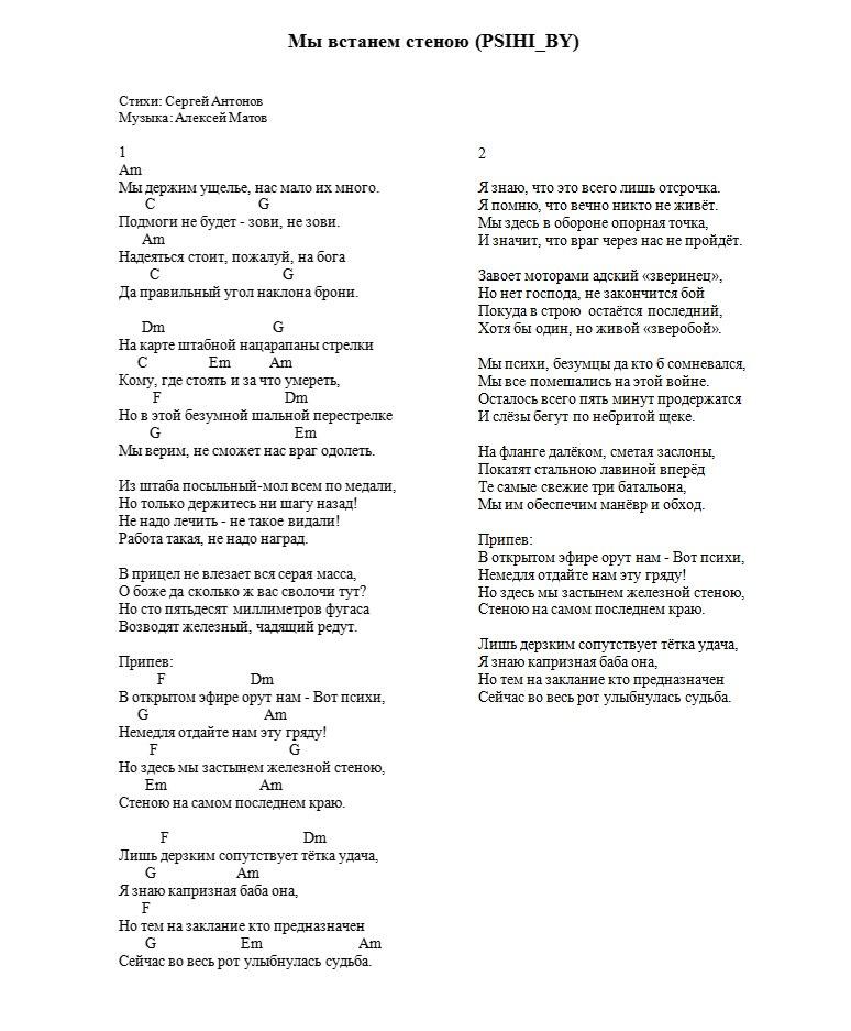 Текст песни 5 nizza - Ты кидал, слова песни 5 - Pesni net