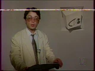 (staroetv.su) Переход вещания с Российских университетов на НТВ (Российские университеты, 24.06.1996)