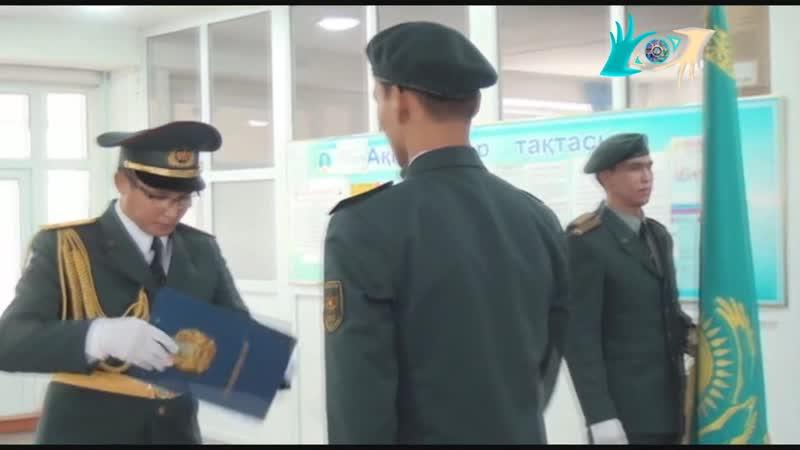 НВП 18 1 оқу тобы студенттерінің әскери анты