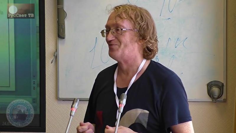 Теоретическая физика и реальность: Тетенков Н.Б.