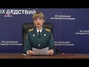 За неделю сотрудниками МЧС были спасены 12 человек Наталья Гетова