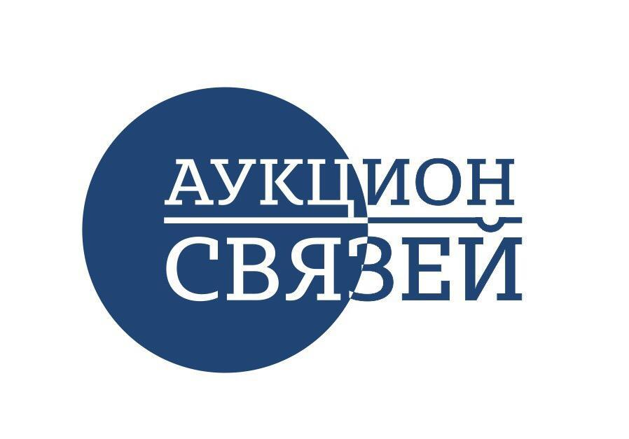 Афиша Красноярск Аукцион связей