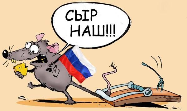В аннексированном Крыму множество нарушений прав человека, - доклад турецкой делегации - Цензор.НЕТ 8081