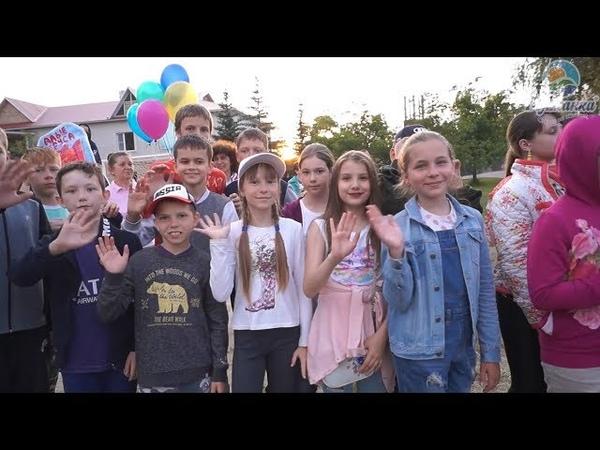 Построение лагеря. Закрытие первой смены - 2018 в ДОЛ Волжанка
