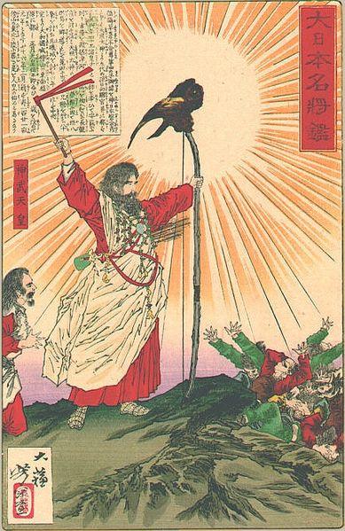 """""""Японские Скифы"""" или культура Ямато"""