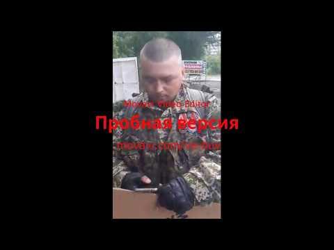 В Челябинске поймали самозванца,который выдавал себя за краповика!
