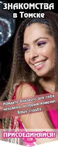 Индивидуалки красивые студентки г томск