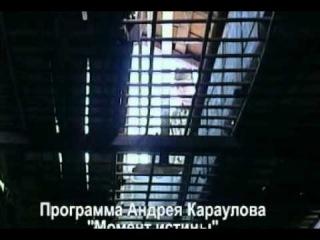 Иркутское СИЗО. Территория пыток. часть 1.