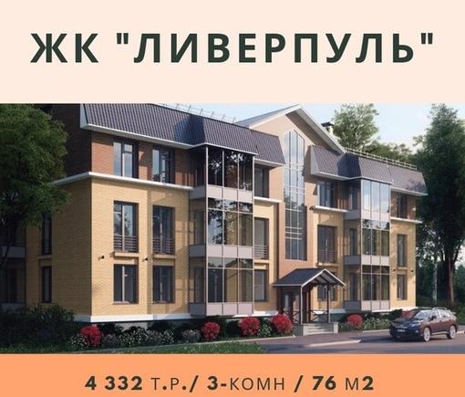 купить квартиру Беломорская дом