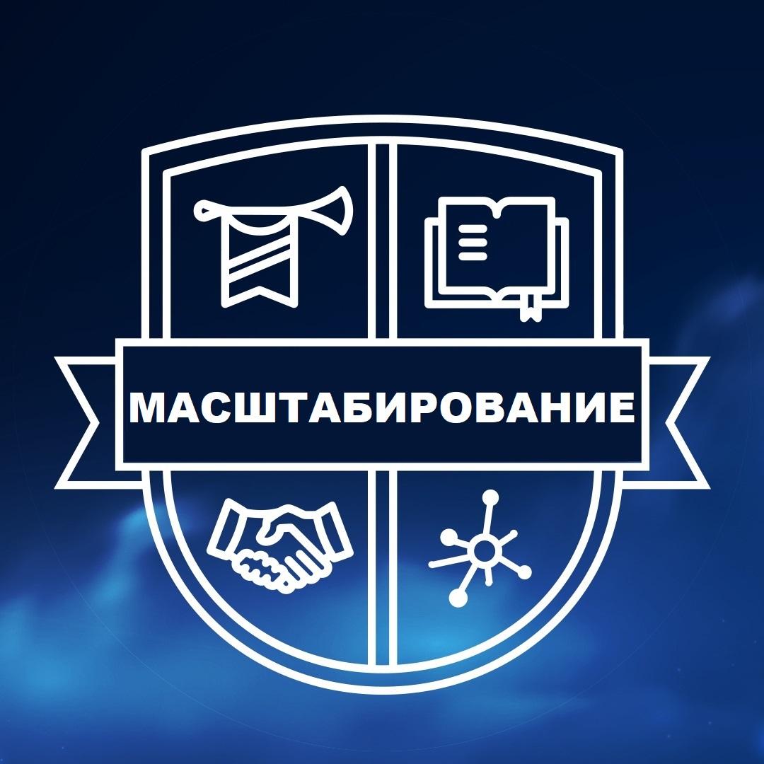 Афиша Уфа Масштабирование / Бизнес в стиле Like