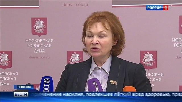 Вести-Москва • Пожизненное за угрозы врачам и 15 суток для зацеперов: Мосгордума за ужесточение УК