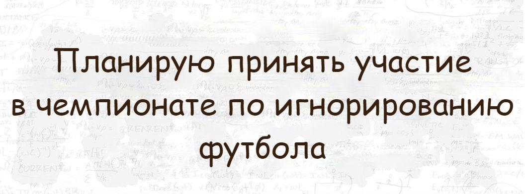 https://pp.userapi.com/c834404/v834404291/167b61/-SZ-MzMG7Zk.jpg
