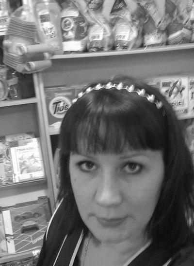 Марина Мамеева, 5 декабря 1990, Алушта, id220368700