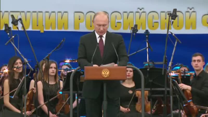 Приём в честь празднования 25 - летия принятия Конституции России 🇷🇺.mp4