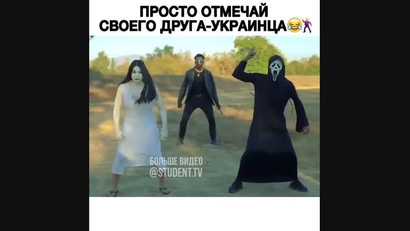 Ukrainian Horror Dance