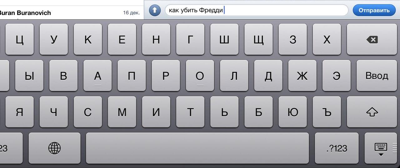Клавиатуру Айфон На Русском И Английском