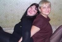 Виктория Азаренко, 29 сентября 1989, Могилев, id133742866