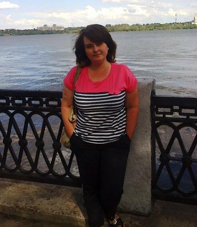 Ольга Арзамасцева, 4 июня 1990, Москва, id103536582