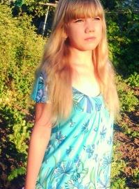 Дарья Толмачева, 14 сентября , Мичуринск, id157763177