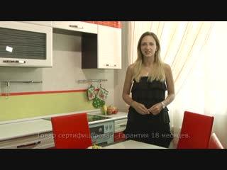 Кухни На Димитрова,5 Железногорск Курская область