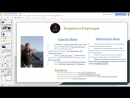 Презентация по целям, ценностям и развитию проекта Empireo