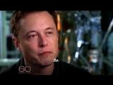 Когда в тебя не верят (Илон Маск плачет...)