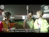 [РУСС. САБ] 180424 EXO @ SMTOWN LIVE WORLD TOUR VI in DUBAI The Behind The Scenes
