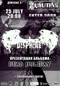 25.07 * DISPHIRE - презентация альбома! * Улитка