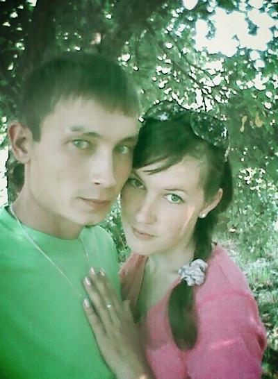 Наталья Романова, 15 апреля , Йошкар-Ола, id37212438