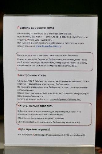 Проект «Книжная полка».