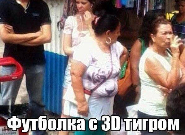 http://cs635102.vk.me/v635102642/65a/8WtKglHcXfs.jpg