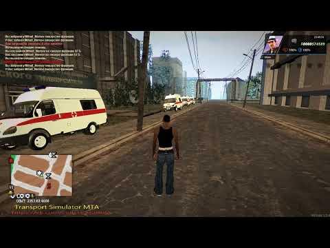 Transport Simulator MTA server Фракция ЦГБ