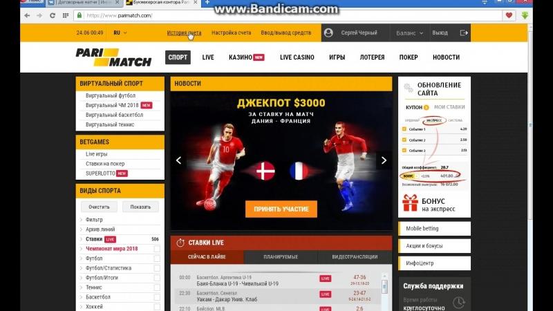 Видео отчет по платному матчу 23.06