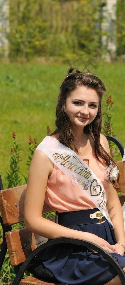 Татьяна Сафонова, 13 февраля 1993, Житомир, id45154894