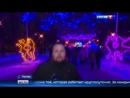 Вести Москва Рождественский свет без перебоев чей труд стоит за праздничной иллюминацией