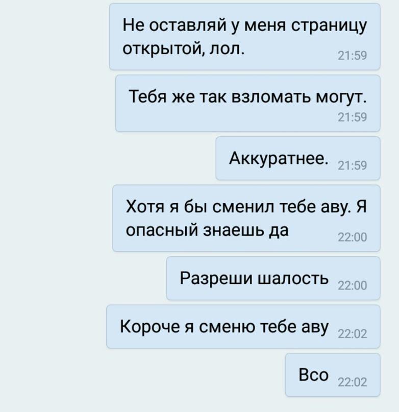 Адам Мецгер | Москва