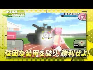 Bullet Girls (PS Vita)- First Gameplay Trailer
