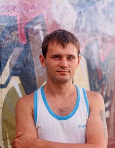 Виталий Шум, 10 декабря 1984, Одесса, id7506717