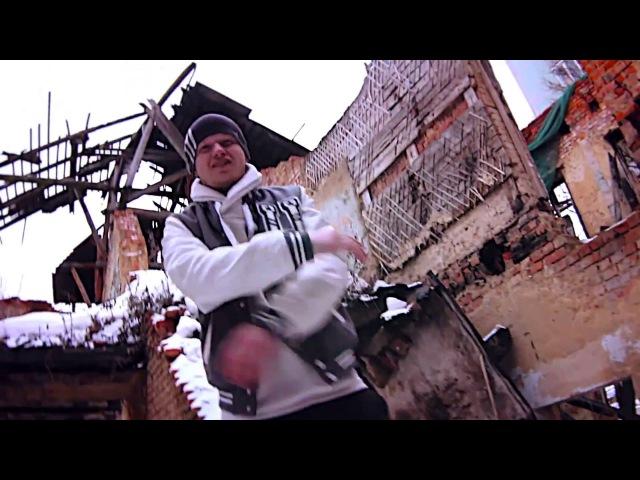 Олега Априори - Жизнь Беспредел (Produced by Anno Domini Beats)