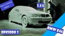 ЗИМНЕЕ ВЕСЕЛЬЕ / BMW 325 E46 / СКОЛЬЗКО / (ep3)