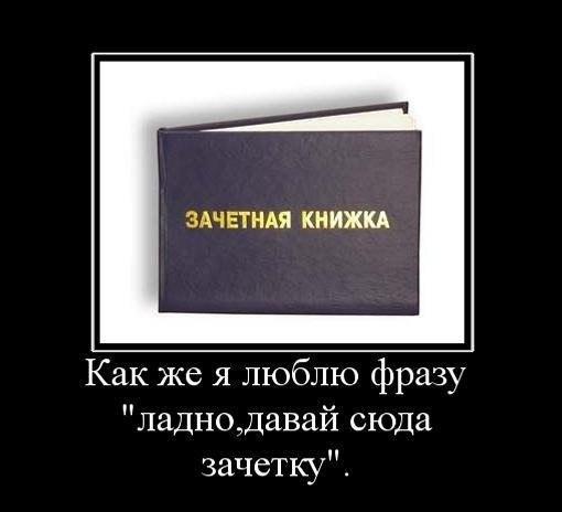 анализ хозяйственной деятельности предприятий апк учебник г в савицкая