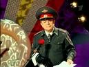 Евгений Петросян Инспектор Гаи