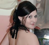 Наталья Глухова, 22 августа , Красноярск, id71730018